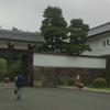 東京出張ついでに皇居ラン
