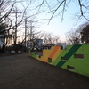 【神奈川】「N・H・Kにようこそ!」の聖地である生田に行ってきた話【舞台探訪】