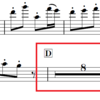 楽譜浄書の悩みどころ。 譜めくり考察