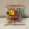 ねりあめ イチゴ味(昭和食品)