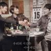 韓国ドラマ【シグナル】:キングダム作家のミステリーな犯罪捜査ドラマ