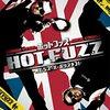 映画「ホット・ファズ - 俺たちスーパーポリスメン! -」(原題:Hot Fuzz、2007)を見る。