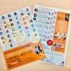桜花賞を見ずに「日報コンサルタント」についてのブログを書いてました。