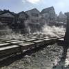 実際に1泊2日で草津温泉に行ったときにやったこと。基本は温泉に入ることがメイン