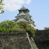 パスポート申請に大阪城に行く