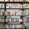 【読書】月10冊の本を読むための方法とコツ【速読術】