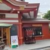 浅草寺に行ったら境内にある銭塚地蔵尊で財福のご利益にあやかりたい!