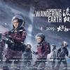 ネットフリックスオリジナル 本当に面白い映画・海外ドラマはこれ!観るべきおすすめ作品【随時更新/2019年5月19日】
