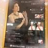 GINZA〜Kinshi〜Oshiage〜Shibuya