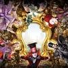 映画『アリス イン ワンダーランド~時間の旅』3D[日本語吹き替え版]を見た【対象年齢あり】