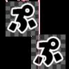 HorizontalBoxの中の表示間隔を調整する