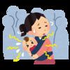 育児放棄する前にベビースイミングをオススメします