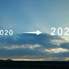 2020年の振り返りと2021年の抱負を語る。