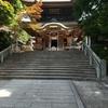 スピリチュアルパワースポットな神社を訪れる理由