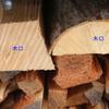 【薪の基礎知識】薪ストーブの暖房能力は薪の良し悪しによって大きく変わる。