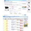 ELECOM ワイヤレスキーボード(TK-FDM086MBK)を買いました。