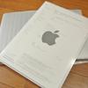 13インチ MacBook Pro、修理完了!