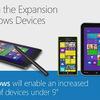 99ドルの7〜8型Windowsタブレットや199ドルのノートPCが年末発売、Microsoft発表