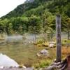 朝焼けの宿 明神館宿泊記 上高地バスターミナルから徒歩1時間の朝もやに包まれた神秘の池へ