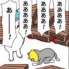 終わりの始まり〜出張編〜