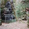 関市にある岩門の滝へ。