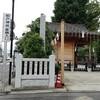 松戸神社にお参り