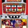 KPE「マジカルハロウィン3」の筺体&情報