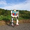 北海道帰省ツーリングの練習!ミニベロラレーでロングライド!