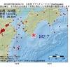 2016年07月09日 08時44分 土佐湾でM2.7の地震