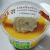 *セブンイレブン* とろ生かぼちゃプリン 213円(税込)