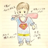 お気に入りのパジャマ スーパーマンベビーオール