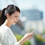 【ネット】結婚相手をインターネットで探す?利用者増加中の婚活サイトとは