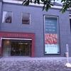世界の絞り@文化学園服飾博物館