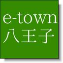 イータウン八王子(〜2019年10月4日)