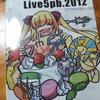「Live 5pb.2012」に参加