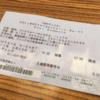 【LIVE】 WWフェイス / DOLL$BOXXを見てきました