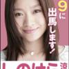 ドラマ【民衆の敵】第4話あらすじと視聴率7.6%!篠原涼子が子ども食堂を作る商店街を救え
