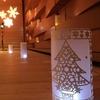 よみうりアフタヌーンコンサート 切り絵装飾 クリスマスの贈り物~バロック音楽とともに