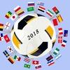 ワールドカップ2018決勝トーナメント表と試合日程放送はこれだ!