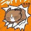 【マンガの話】ガチネガティブなパチンコ漫画