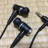 毎日の音楽鑑賞にJVC HA-FX1100 WOODシリーズ カナル型イヤホン