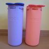 FLOCO シリコンボトルカバー PLAZA限定カラー