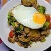 自律神経を整えるレシピ。野菜が沢山とれる。茄子とひき肉の甘辛酢丼の作り方。