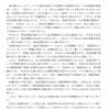 【東電会見】2021年3月のまとめ(事故から10年が経過した)