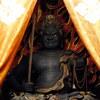 乾徳山恵林寺
