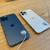 iOS14.2 正式リリース!機能追加改善やバグの修正