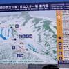 リベンジ登山!5月の残雪期、月山!