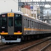 阪神9000系 9207F 【その9】