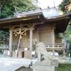 鎌倉 長谷エリア散策5(甘縄神明神社~由比ヶ浜駅)