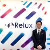 ある日、突然無職に!「たまたま」就職したCSが天職になった私が伝えたい、AI台頭でも生き残り続けるReluxコンシェルジュの未来。